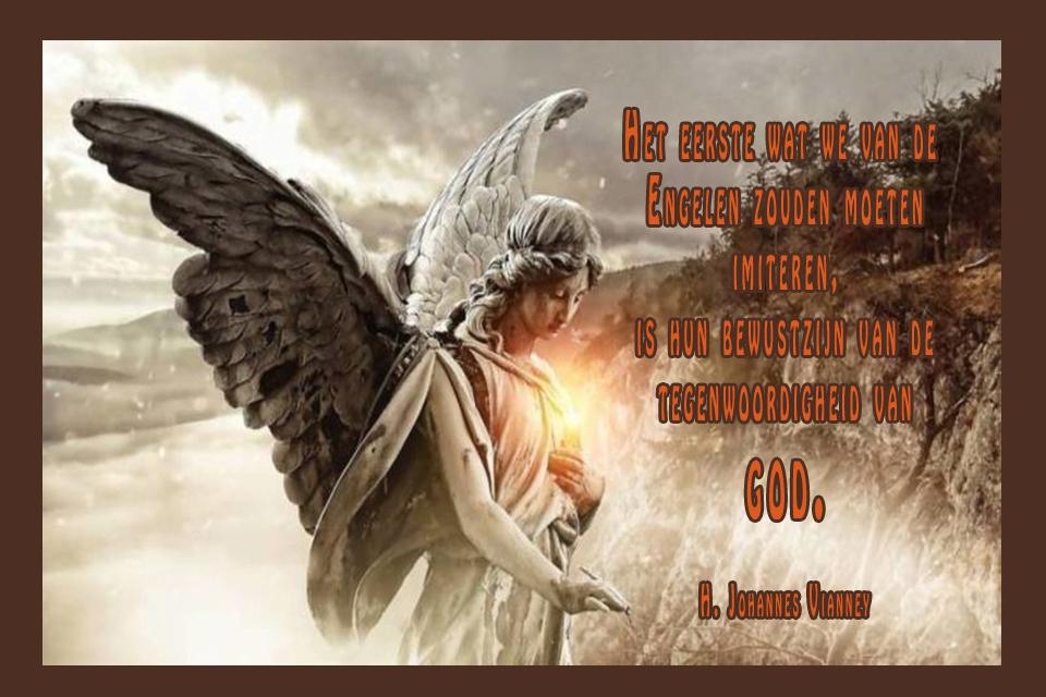 Gods tegenwoordigheid